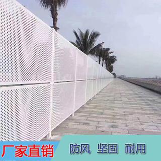 防尘组装式镀锌板冲孔围挡沿海工程抗风冲孔网施工围蔽美观坚固图片3
