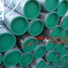 成都內外涂塑消防管內外涂塑鋼管雙面涂塑鋼管內外涂環氧樹脂鋼管圖片
