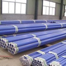 四川成都专业生产涂层复合钢管内外涂环氧复合钢管消防用涂覆钢管图片