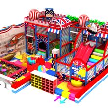 淘氣堡兒童樂園廠家定制生產包安裝免費設計