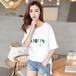 夏季男装女装厂家直销韩版便宜T恤批发大码T恤天猫活动T恤批发10元以下T恤大量批发