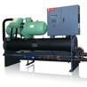 天加TWSS075.1水冷单螺杆式冷水机组主机大修服务