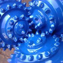 120mm牙轮钻头镶齿牙轮钻头钢齿牙轮钻头图片