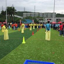 传奇体育户外拓展,水上陆地趣味运动会策划组织