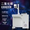 co2激光打标机喷码机激光雕刻机