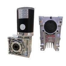 12v液压泵专用高速直流减速电机260w电动除草机电机
