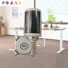 电动升降桌电机12v24v全自动汽车遮阳伞电机电动升降平台电机图片