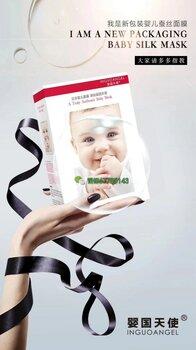 嬰兒蠶絲面膜10盒多少錢?網上怎么價格不一樣呢?