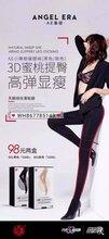 AE集團新品AE小辣椒瘦腿襪AE光腿面膜褲有什么區別賣點?分別是什么價格?多少錢一條?圖片