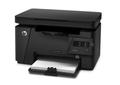 惠新西街复印机回收打印机维修新机销售硒鼓墨盒图片