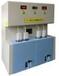 TE-3水中氚自动电解浓缩装置