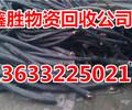 唐山电缆回收-当地市场-唐山电缆回收价格-最新新闻资讯!