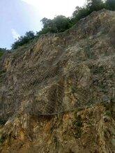 拦石防护网A内蒙古拦石防护网A拦石防护网生产厂家