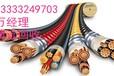 黃岡二手電纜回收<今日>黃岡電纜回收價格