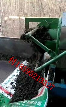 养殖类粪便固液分离干湿分离价格猪粪分离机多少钱一台