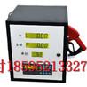 柴油汽油双用加油机便携式加油机厂家