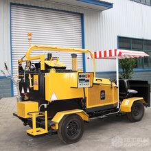 60L小型填缝几价格路面沥青修补车水泥路面灌缝机?#35745;? />                 <span class=