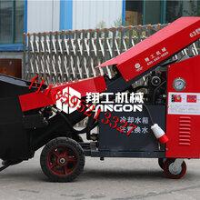 小型混凝土输送泵工地浇筑二次构造上料机构造柱输送泵?#35745;? />                 <span class=