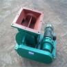 厂家定制除尘器配件卸灰卸料用星型给料机叶轮给料机