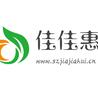 深圳市佳佳惠食品CC国际自动充值平台_cc彩球网会员登录网址国际_cc国际彩球