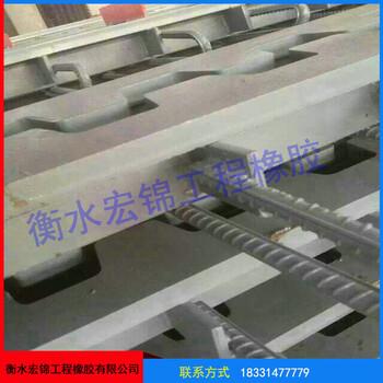伸縮縫橋梁伸縮縫溫度變形縫廠家