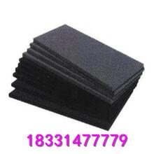 供應聚乙烯閉孔泡沫板高密度PE泡沫板伸縮縫填縫板圖片