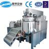 JRGD高效型均质乳化机高剪切乳化机