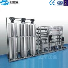 JRO反滲透設備凈水處理設備圖片