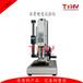 全自动石膏硬度计数显石膏硬度计硬度计生产厂家沧州泰鼎