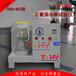 石膏砂浆保水率测定仪_保水率试验仪沧州泰鼎恒业生产直销