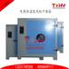 TD101系列鼓风干燥箱_电热恒温鼓风干燥箱_真空干燥箱沧州泰鼎恒业