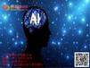 昆明百應AI電銷機器人系統的套路有哪些?