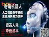 人工智能的興起在人類社會中引發的不只是激動和喜悅