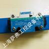PV+高壓重載柱塞泵PAVC65R4213現貨產品說明