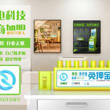 深圳共享充电宝以租代购新模式0元创业隆重上线!图片