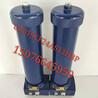 长期出售UR319HHF24AT13ZGDYR85回油过滤器供货