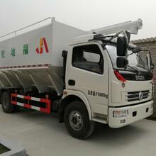 四川饲料散装车5到20吨厂家直销图片