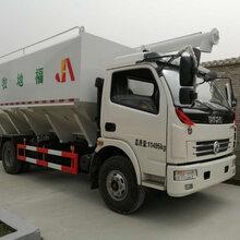 四川飼料散裝車5到20噸廠家直銷圖片