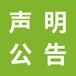 柳州日报社广告部-柳州日报社联系电话