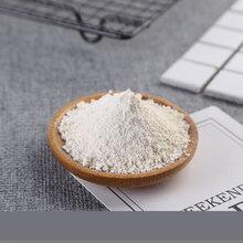 酵素代餐粉图片