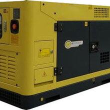 蘇州靜音發電機公司圖片