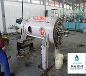 安阳海申污水厂离心机大修