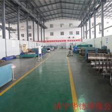 襄樊江蘇華大臥式離心機大修離心機配件銷售圖片