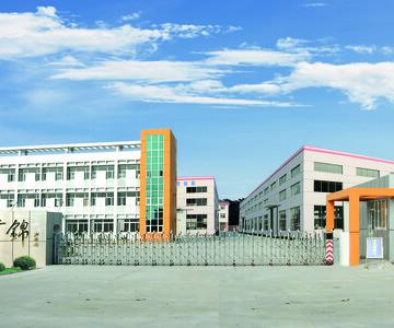 江苏前锦炉业设备有限企业