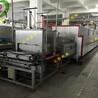 前锦炉业专业生产高镍三元材料氧气辊道炉
