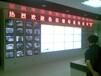 南宁电视墙、南宁监控电视墙、南宁拼接电视墙、南宁电视墙厂家