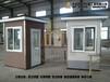 河西本地资讯:钢结构欧式岗亭适用范围广泛