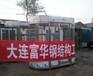 钢结构保安亭岗亭生产厂家