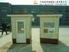 小木屋呼伦贝尔钢结构保安亭岗亭高品质产品制造
