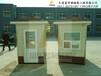 大港本地资讯:白钢门卫房适用范围广泛